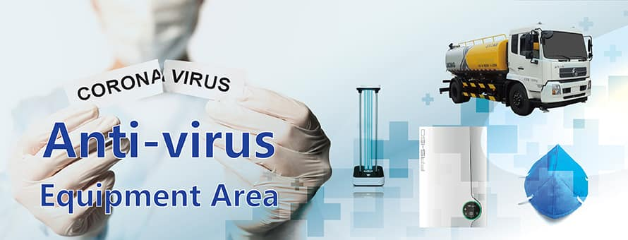 anti-virus area