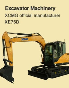 XCMG Official XE75D Crawler Excavator for sale