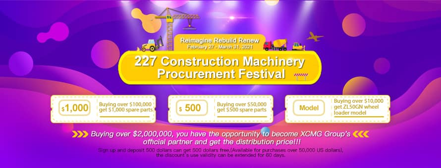 227 Construction Machinery Procurement Festival