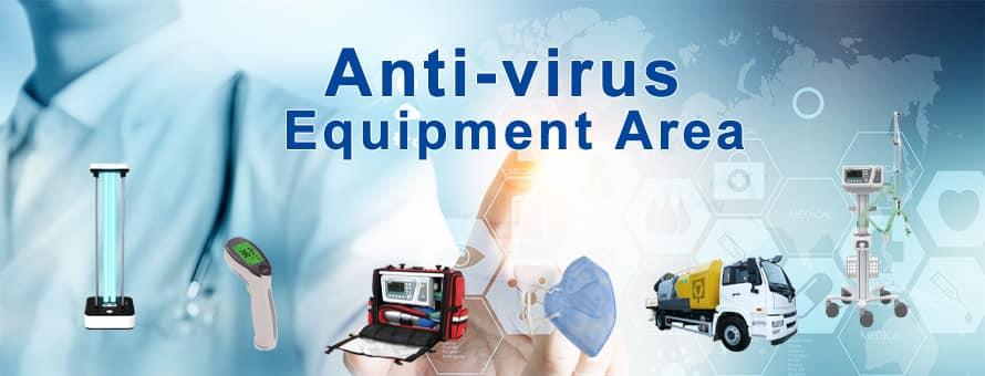 anti-virus equipment area