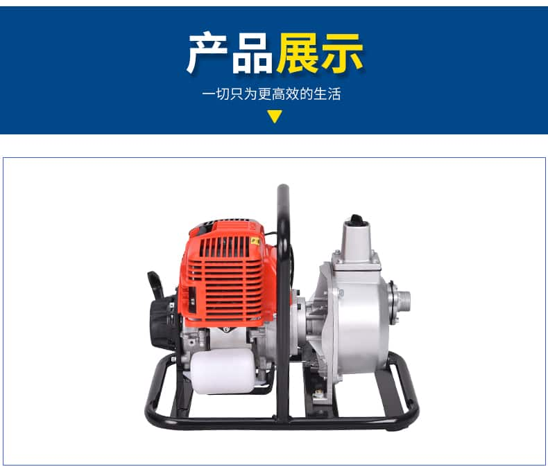 FST-25WP  1inch water pump  1 HP 139F gasoline engine aluminium pump