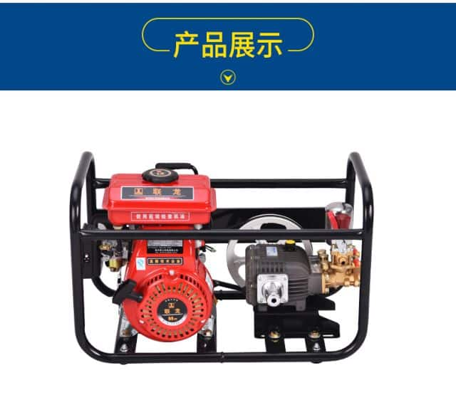 FST-21K garden machine, 2.5HP gasonline engine, 21H cast iron pump sprayer
