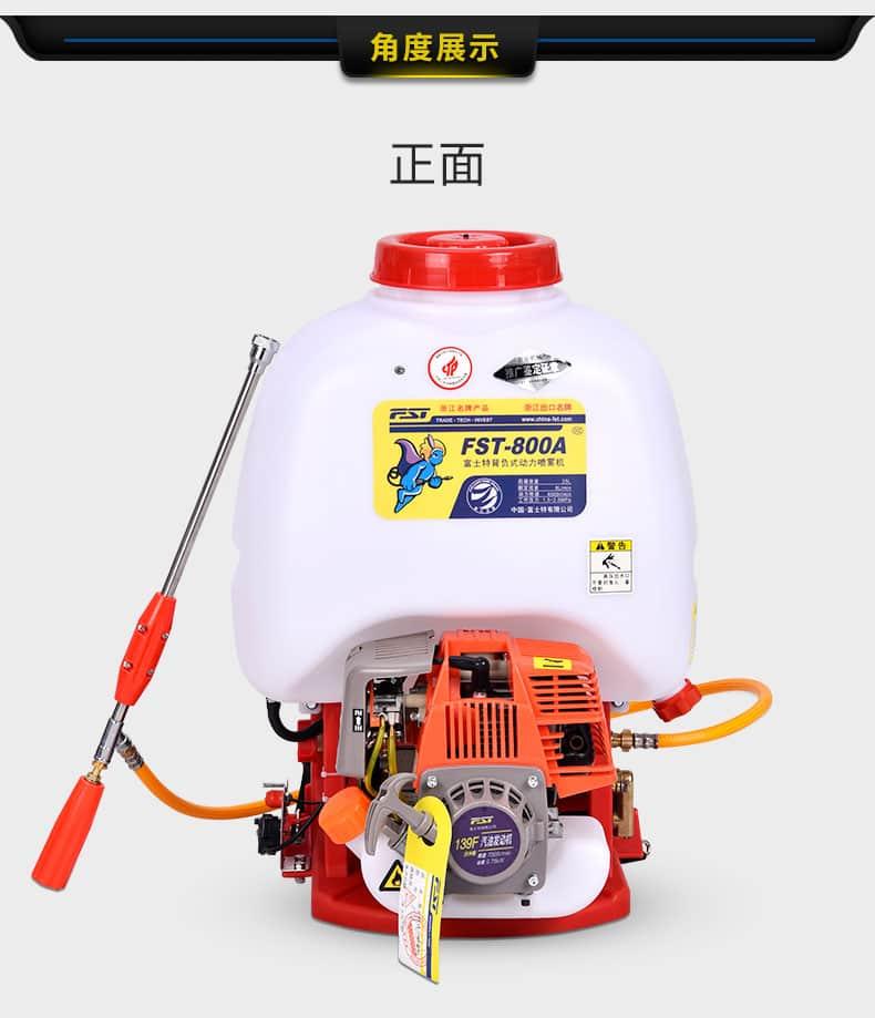 FST-800A knapsack power sprayers four strokes engine brass pump 25L tank