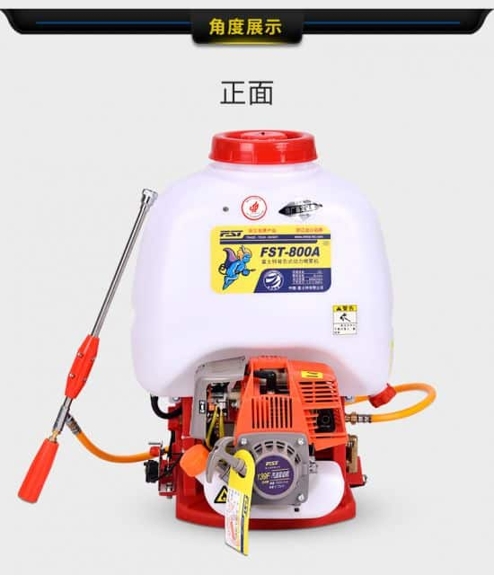 FST-800A knapsack power sprayers four strokes engine brass pump 25L tank