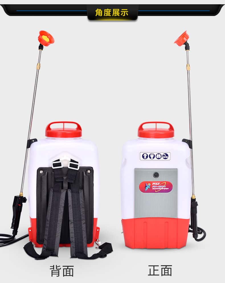 FST-16DH-1  knapsack electric  sprayers  8A battery  3.0L/min  pump 16L tank