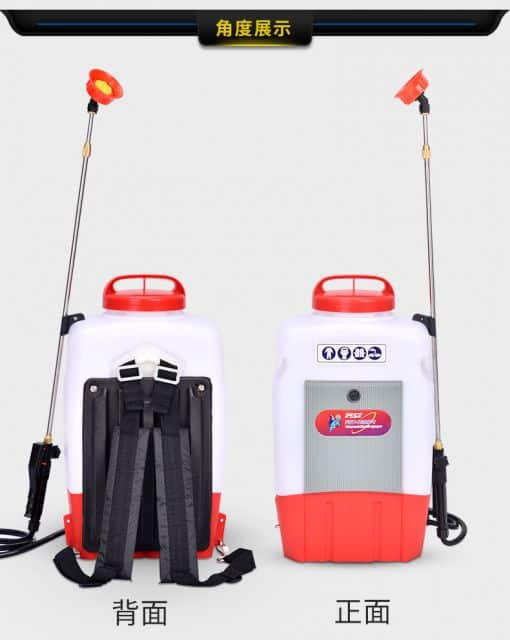 FST-16DH-1  knapsack electric  sprayers, 8A battery , 3.0L/min  pump, 16L tank