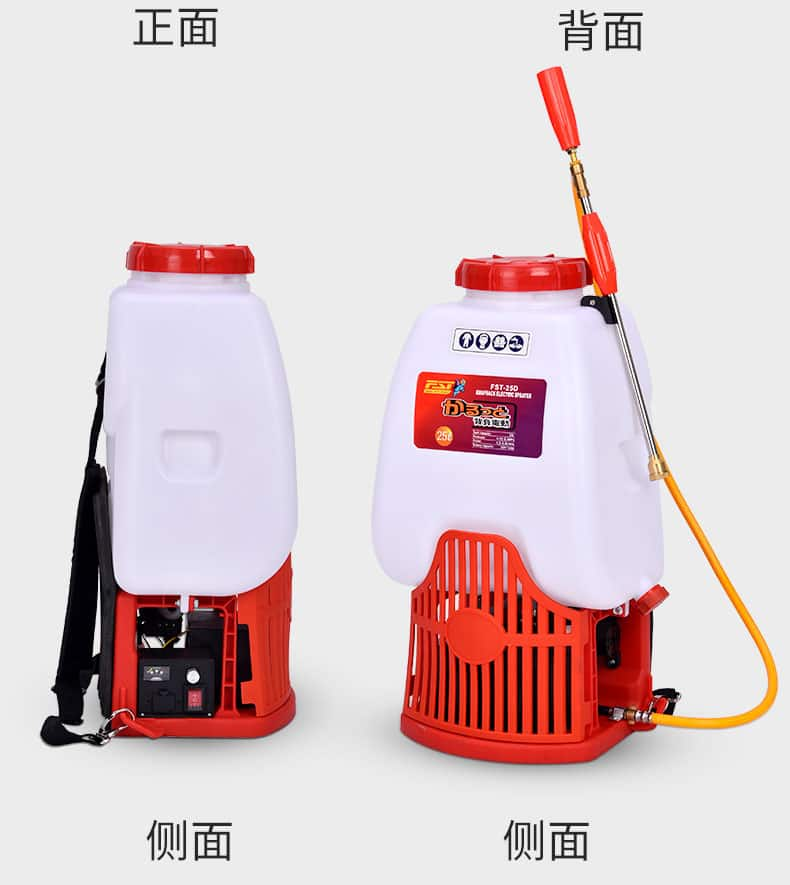 FST-25D  knapsack electric  sprayers, 12A battery , 4.0L/min  pump, 25L tank