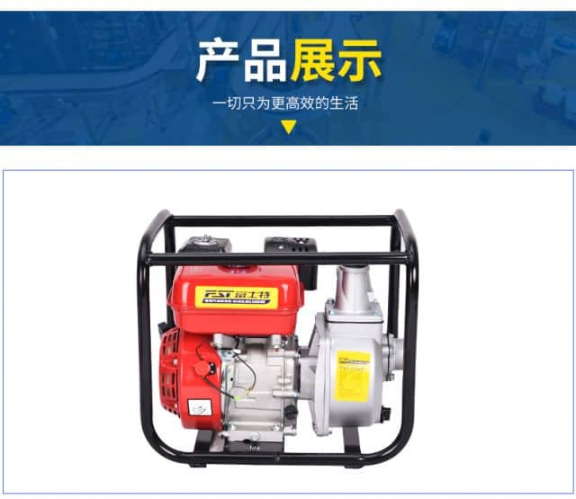 FST-50WP  2inch water pump, 6.5HP gasoline engine, aluminium pump,