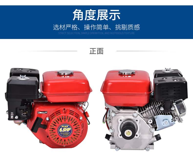 FST-168F-2  gasonline engine 6.5HP  durable quatlity four stroke engine