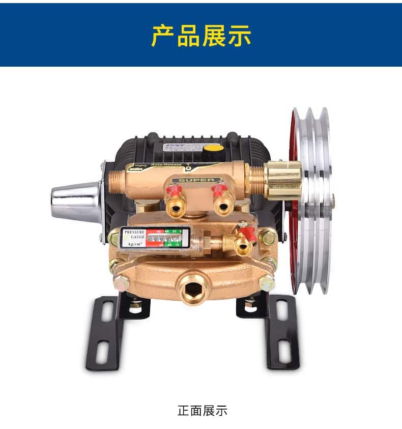FST-22HA  HTP pump  cast iron pump  durable quatlity 15-22L/min sprayer