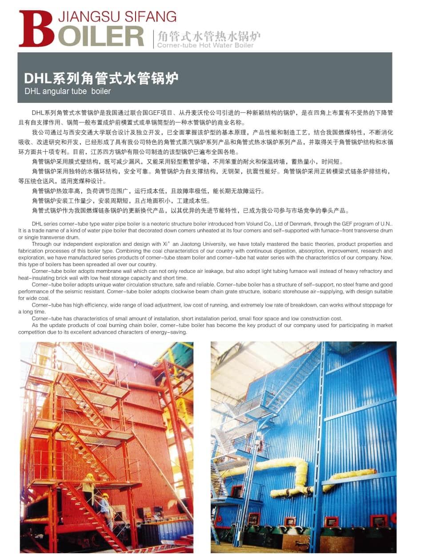 Corner-tube boiler