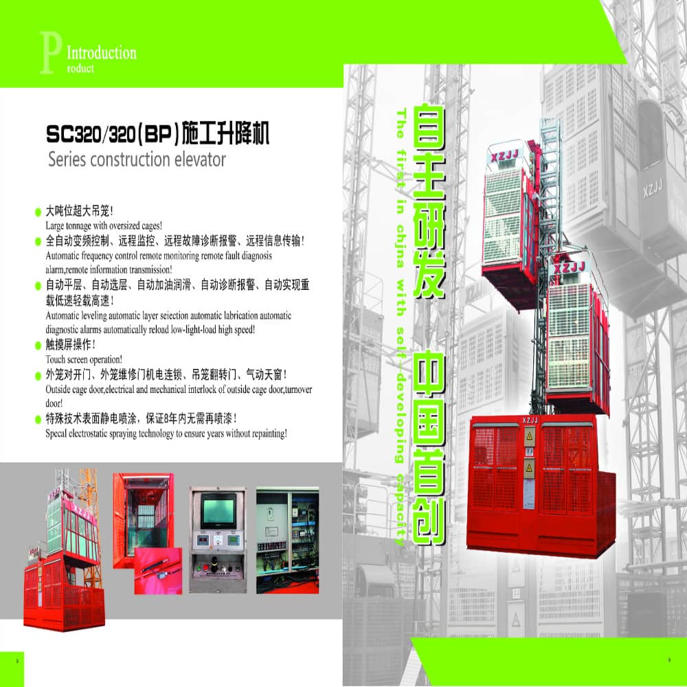 Xuzhou Worldo  Construction Elevator SCD320/320 Series  for sale