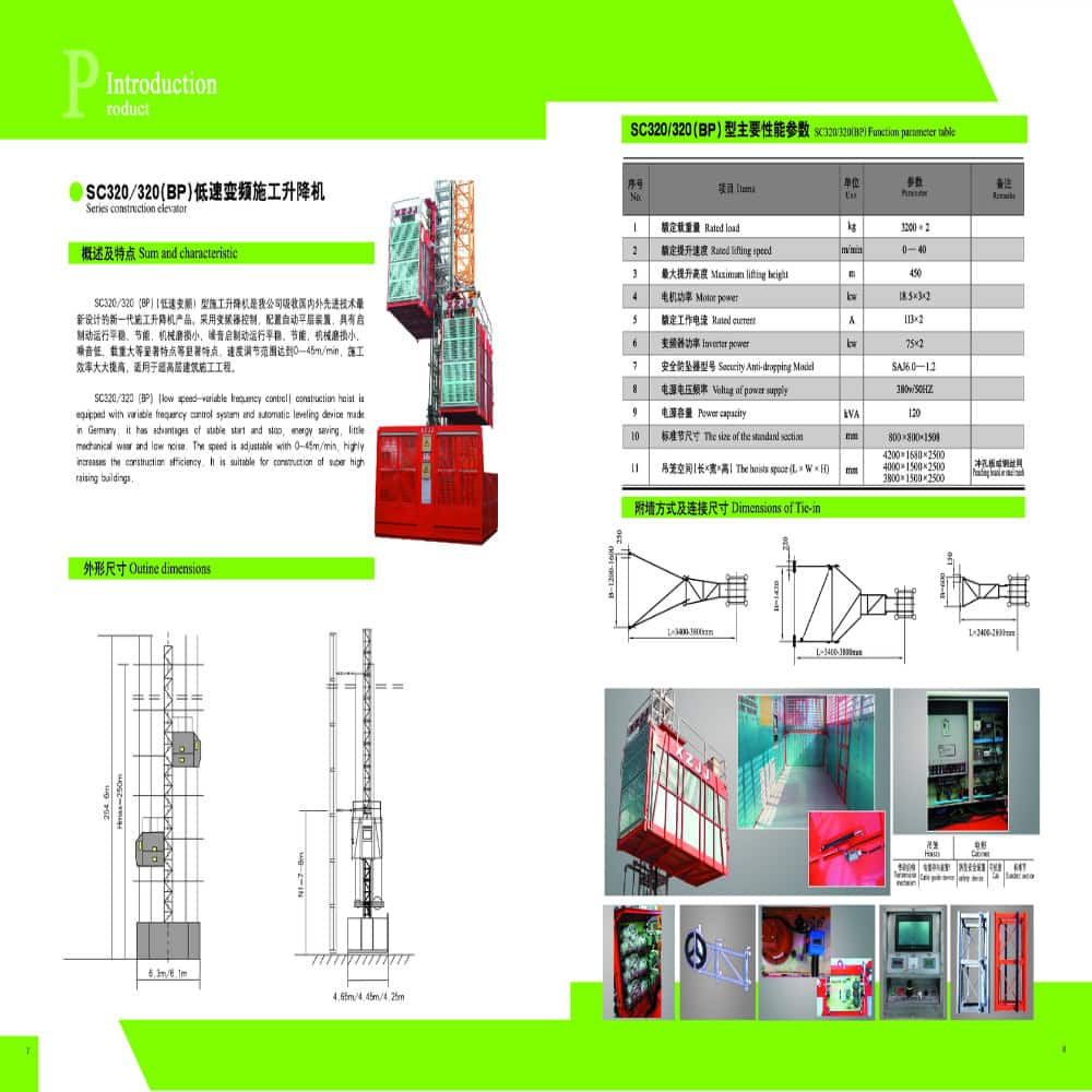 xcmg-xzjj  Construction Elevator SCD320/320 Series  frequency