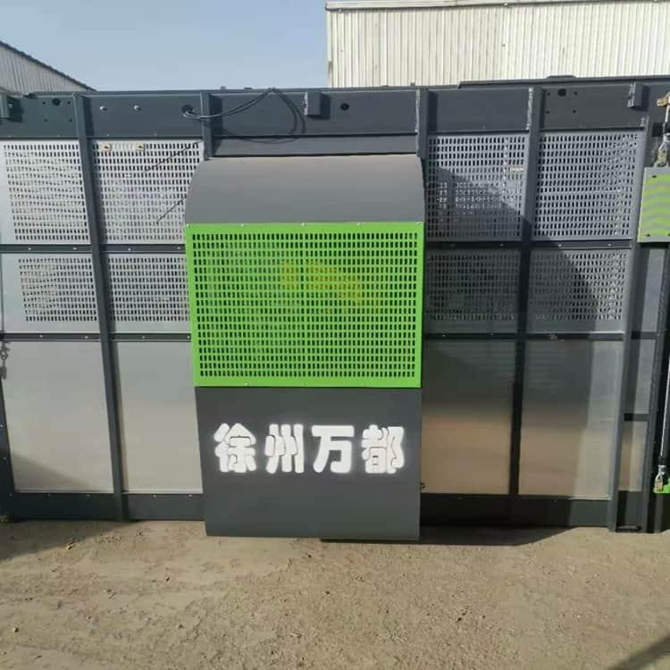 XZJJ SC200/200 elevator freight lift manufacturer vendor