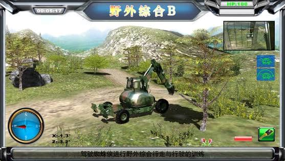 Walking Excavator Training&Examination Simulator