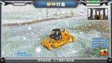 Bulldozer Training&Examination Simulator