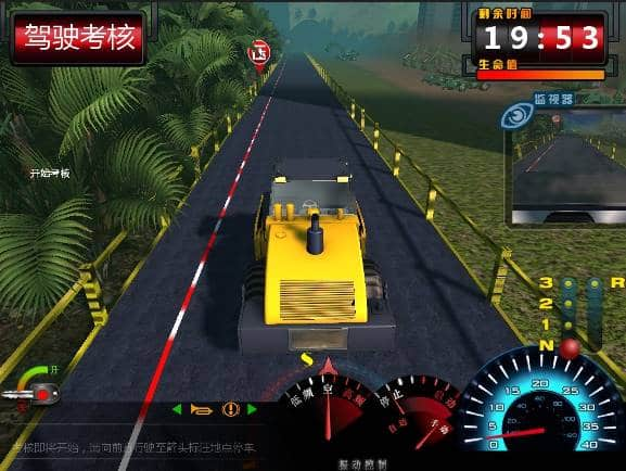 Road Roller Training&Examination Simulator