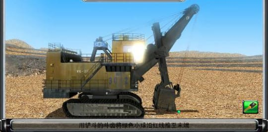 Electric Shovel Training&Examination Simulator