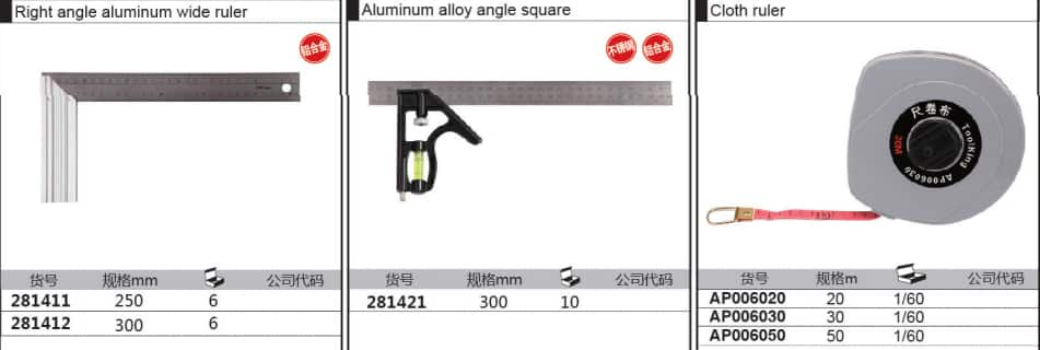 Antuo Industrial toolking Measuring tools All-steel tape measure Protractor Dipstick Stainless steel