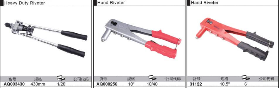 Antuo Industrial toolking Other Hand Tools Heavy puller two arms puller Heavy belt metalworkong vice