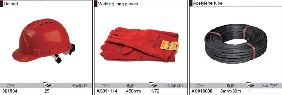 Antuo Industrial toolking Measuring Tool  Measuring Tool  Gloves Oxygen tube