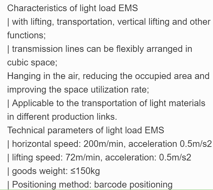 Qingdao Huashine   Light load EMS
