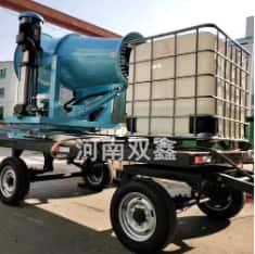 shuangxin  SX Mobile Traction Fog Gun (Trailer Fog Gun)