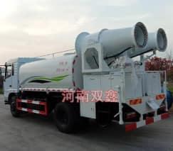 Shuangxin SX duplex multifunctional dust suppression vehicle (fog gun vehicle)