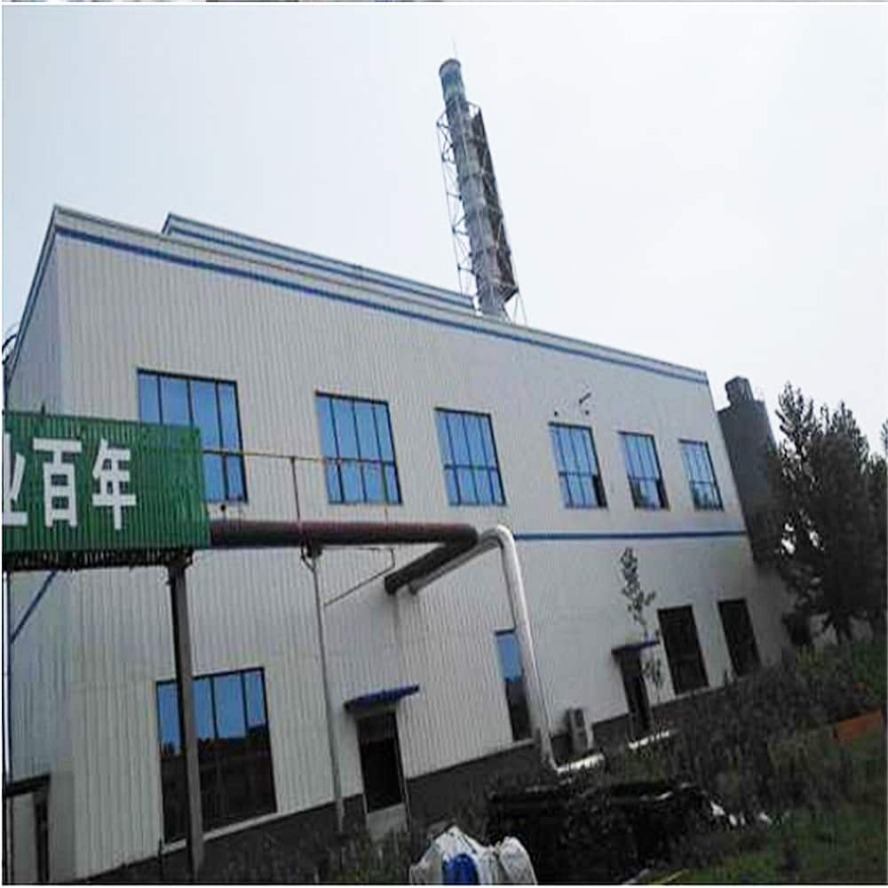 Obote 20t/h Pulverized coal boiler