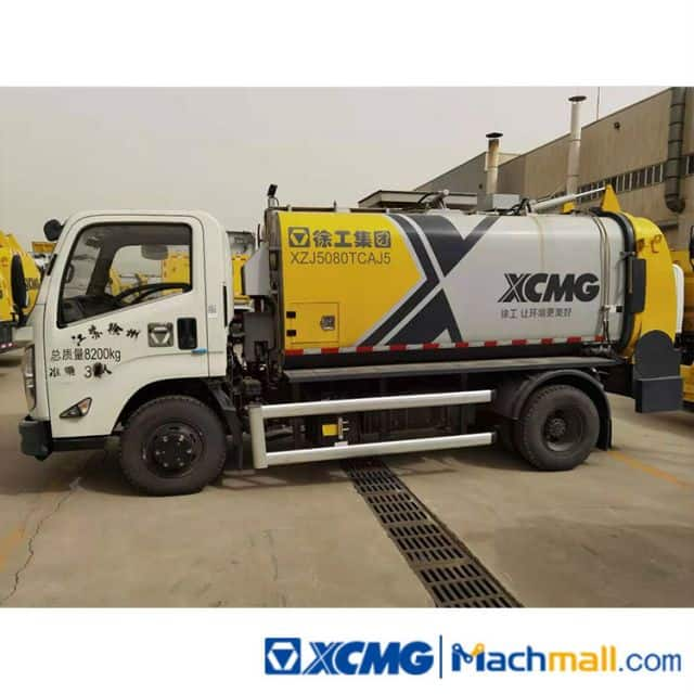 XCMG 5m³ Used Kitchen Waste Garbage Truck For Sale