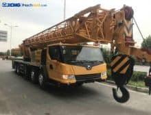 XCMG crane for sale - XCMG 25 tone crane QY25K5-I price