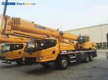 QY25K5A crane for sale - XCMG 53m 25t truck crane QY25K5A price