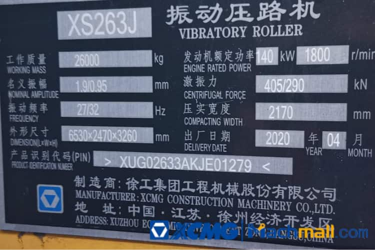 XCMG Used 26 ton Single Drum Vibratory Road Roller XS263J For Sale