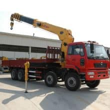 XCMG Official 12t Small Hydraulic Pickup Lift Truck Crane SQ12SK3Q with Good Price