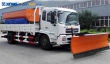 XCMG Multifunction snow remover vehicle with snow shovel brush spreader price