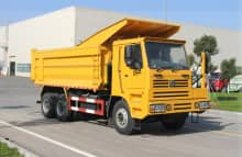 XCMG 6x4 50 ton NXG5550DT Off-road Dump Truck for sale