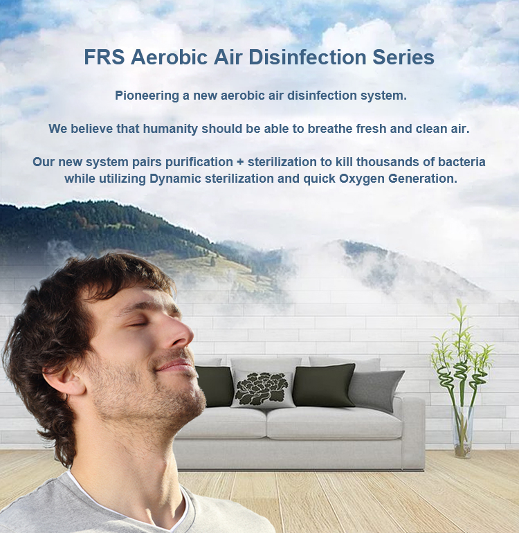 FRS MSE-1000D Mobile Air Disinfection Machine for sale