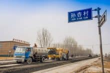 XCMG Official China Road Cold Recycler XLZ2305K For Sale