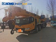 XCMG official 50 ton QY50KC truck crane price