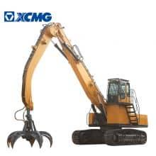 XCMG Official XE500EM 50 Ton Grab Steel Machine Crawler Excavators For Sale