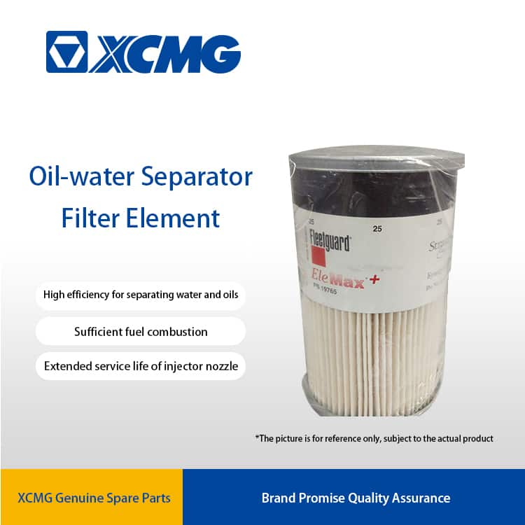 XCMG FS19765 Oil-water separator filter element 800138281