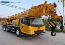 XCT25 - XCMG manufacturer 25 ton mobile crane XCT25 price