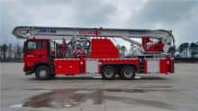 XCMG 34m small fire truck DG34M2 China multifunction aerial platform fire truck for sale