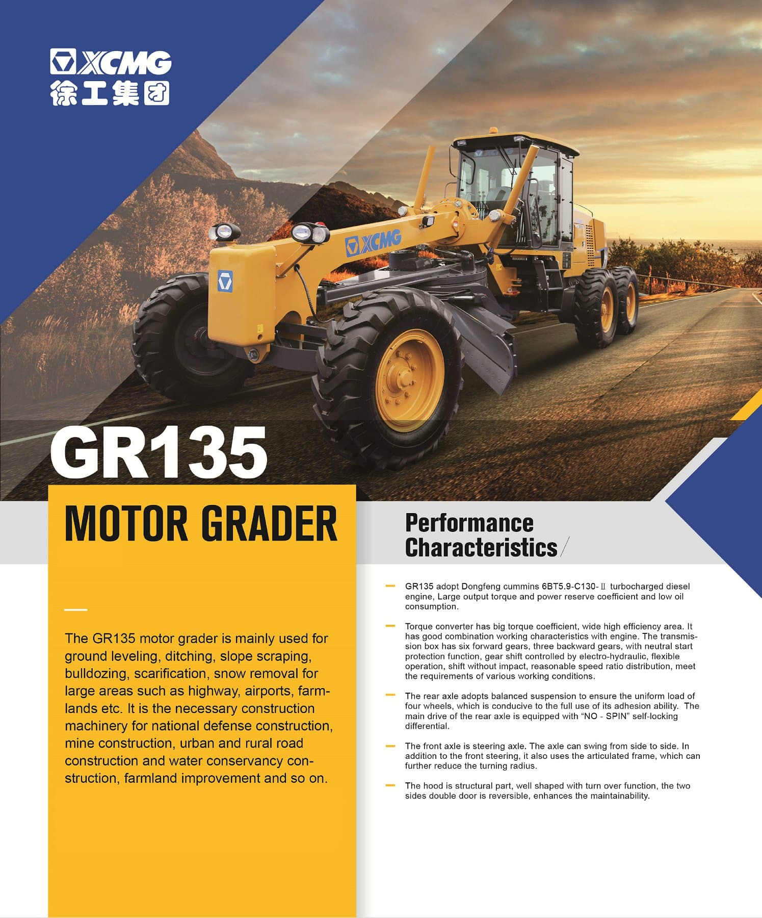 XCMG Official Motor Grader GR135 For Sale