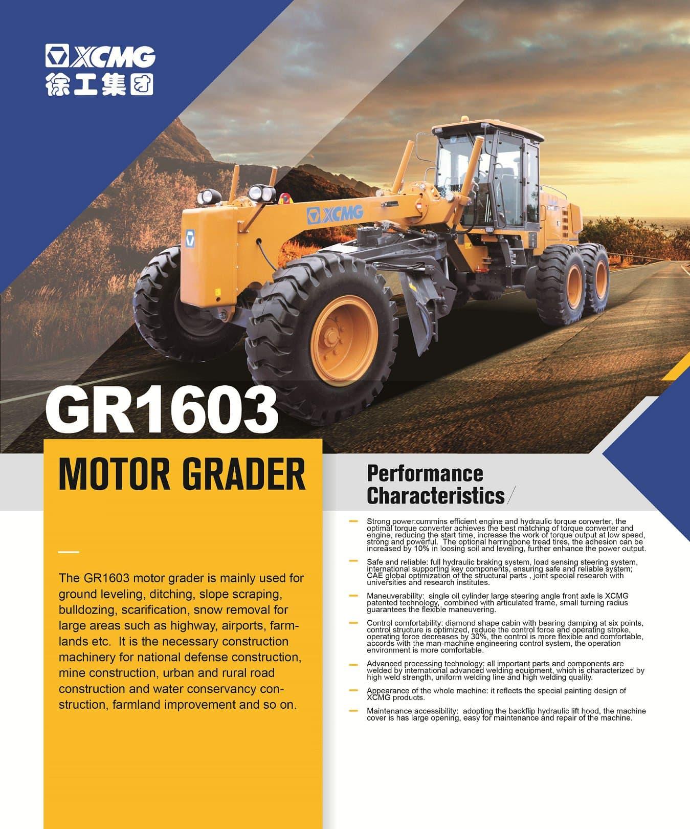 XCMG Official GR1603 Motor Grader for sale