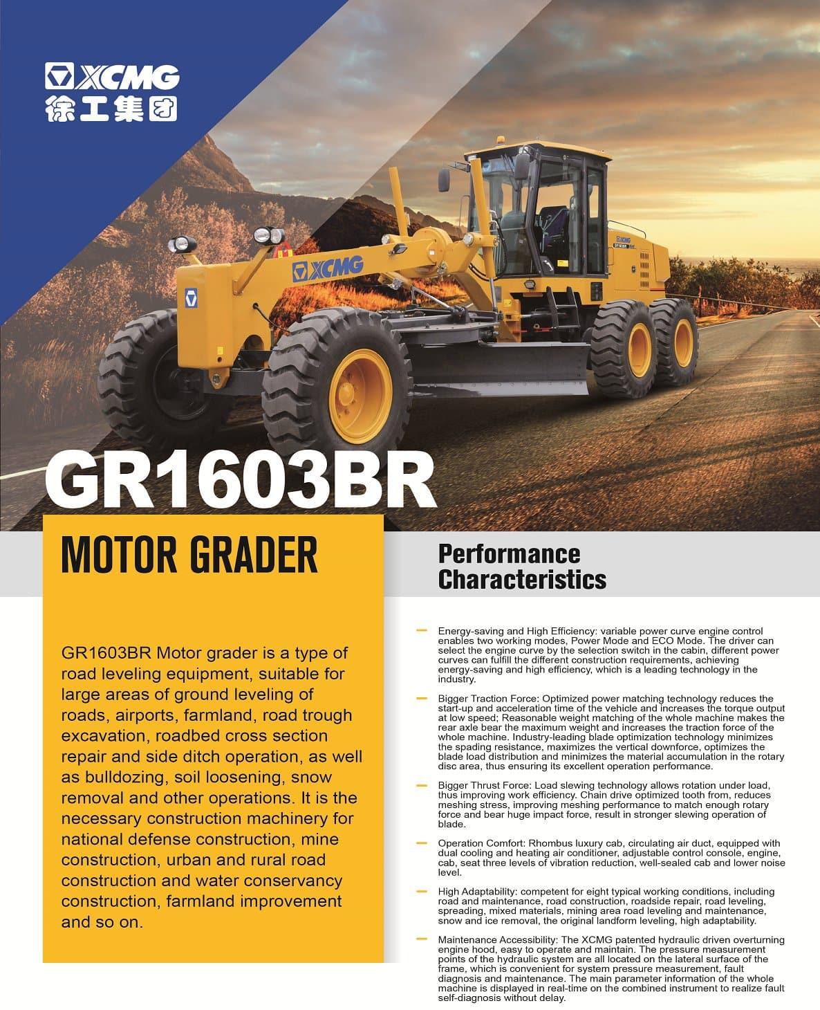 XCMG Official GR1603BR Motor Grader for sale