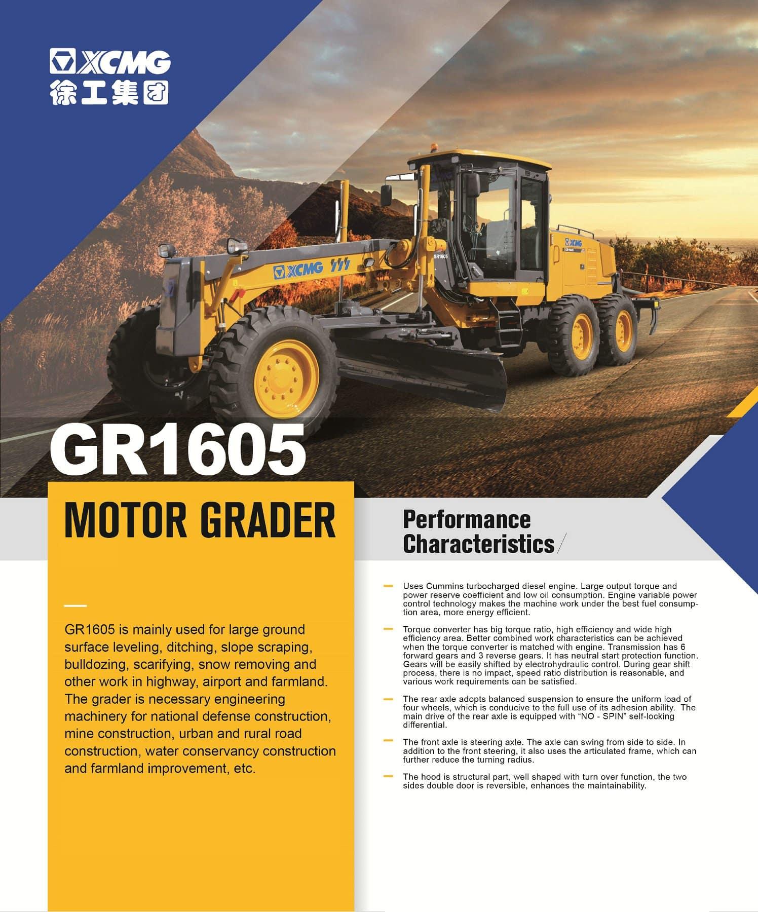 XCMG Official Motor Grader GR1605 for sale
