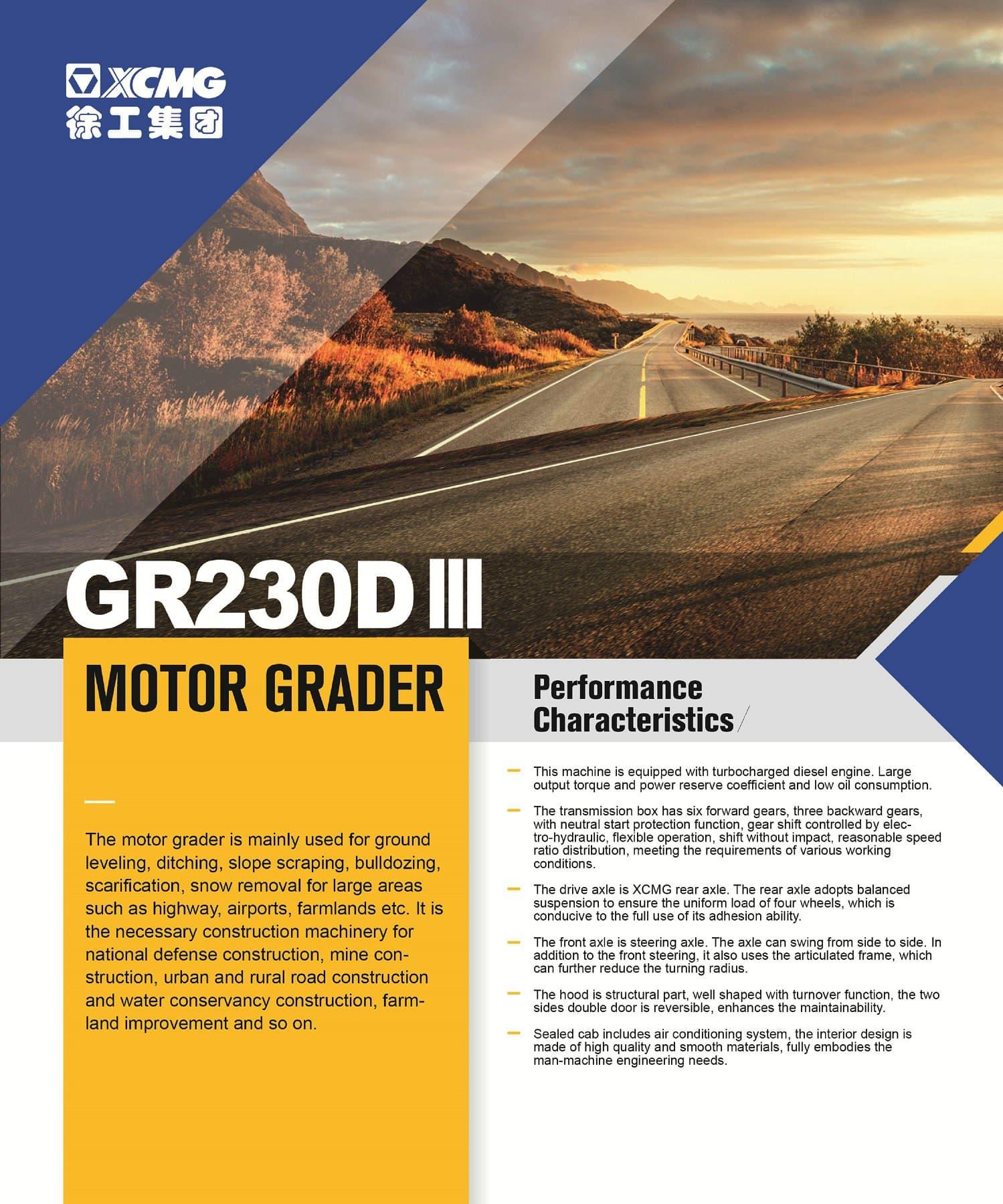 XCMG Official Motor Grader GR230DⅢ For Sale
