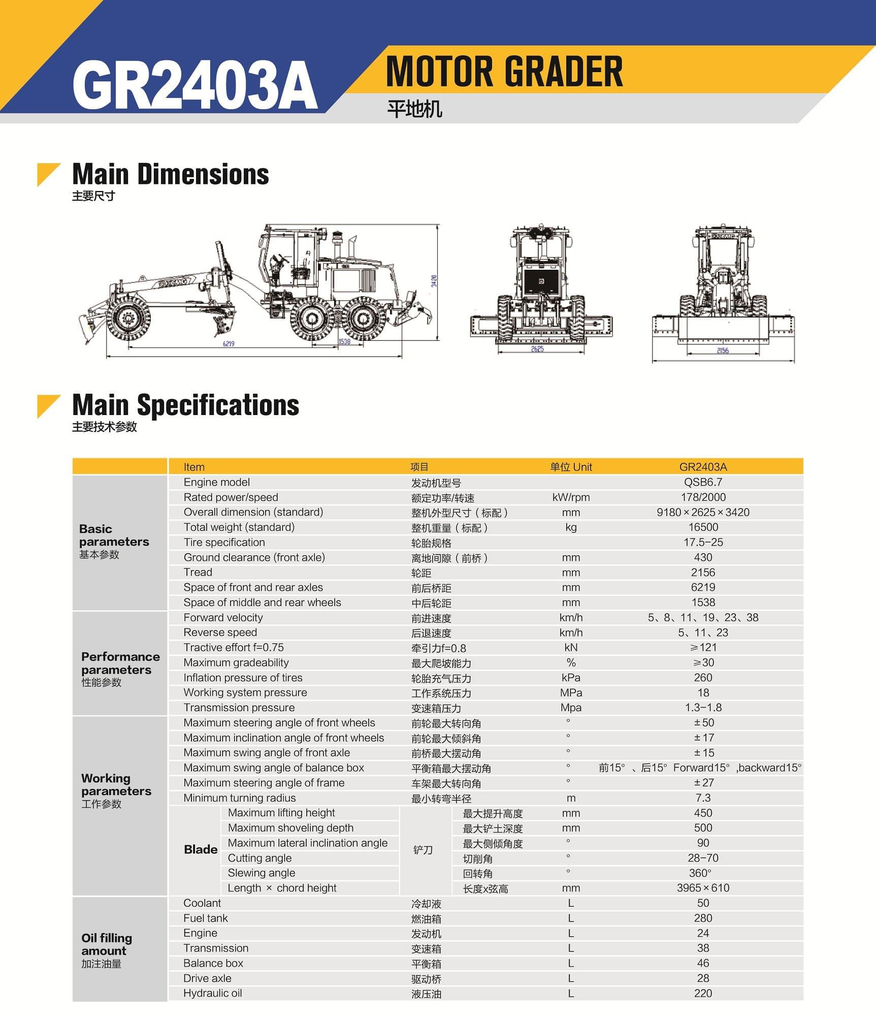 XCMG Official GR2403A Motor Grader for sale