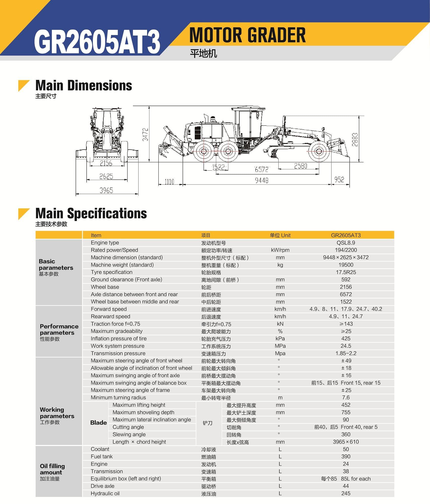 XCMG Official GR2605AT3 Motor Grader for sale